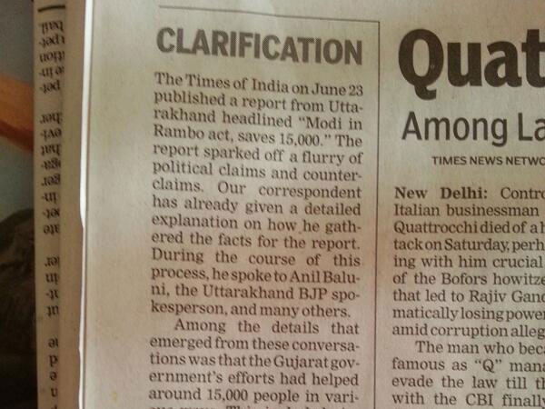 TOI pulls back on it lies on MOdi- Uttarakhand