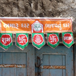 A village house baner proclaims: Or home, BJP's home