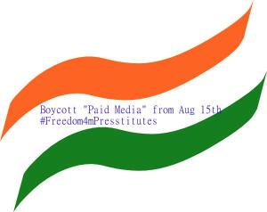 Boycott Paid Media