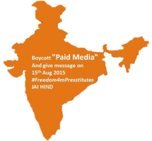 Boycott Paid Meida- Bharat map